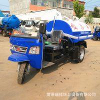 厂家急售500辆3方农用三轮吸粪车化粪池养殖场用抽粪车可改装定做