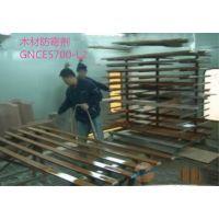 广东环保木材板材防霉剂佳尼斯生产厂家