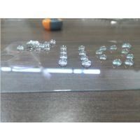 纳米科技产品手外壳 钢化玻璃 不锈钢快干涂抹型防指纹油
