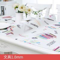 软玻璃餐桌垫 隔热垫 印花桌布塑料PVC加厚橡胶垫台胶垫透明