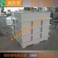 北京酸洗磷化槽厂家非标设计表面光滑全封闭酸洗槽全封闭酸洗槽信誉保证