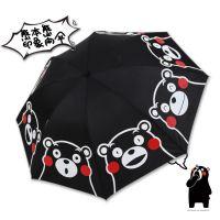 熊本熊妖精的尾巴懒蛋蛋宠物小精灵咸鱼太阳伞动漫周边晴雨伞