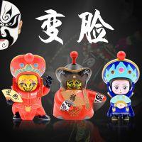 变脸娃娃川剧玩偶四川脸谱创意玩具成都景区旅游纪念品 搪胶公仔