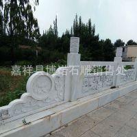 石雕栏杆 中式浮雕栏杆 护城河道防护石雕栏杆