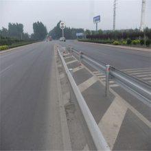 贵港三波护栏热销 梧州公路防撞栏现货 钦州波形梁护栏