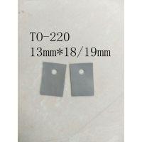 厂家直销丨矽胶片丨TO-220丨绝缘片丨电源用导热绝缘片丨东莞华诺