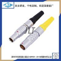 3芯空中对接连接器 JLT-CHZJ9-3芯延长线连接器 生产厂家