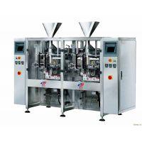 称重包装机 自动包装机 食品包装机