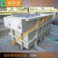 威海聚丙烯电解槽厂家 非标定做圆形三电极电解槽 优质聚丙烯PP盐酸浸蚀槽专业快速