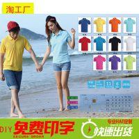 佛山,清远,肇庆,江门,湛江 企业广告衫文化衫T恤衫厂家订制