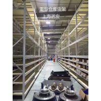 高位货架又称高层货架,提高仓库利用率欢迎咨询上海诺宏