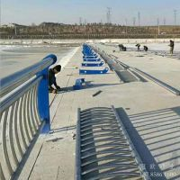 河北不锈钢复合管桥梁防撞护栏厂家_河道景观防护栏厂家
