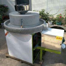江苏杂粮面粉石磨 家用小麦面粉石磨 砂岩石营养面粉石磨特价