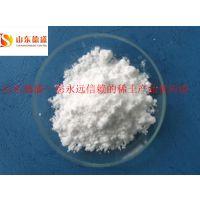 厂家热销硫酸钆分析纯试剂