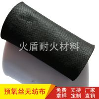 高温环境用预氧丝针刺防火棉毡 工业防火预氧丝纤维毛毡