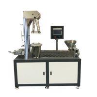 东莞卓胜厂家直销 高低压聚乙烯小型吹膜机 实验室吹塑机 塑料双层共挤吹膜机