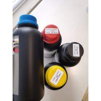 华亿联合国产高研磨UV能量墨水,优质,色彩饱和