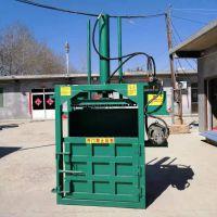 编织袋打包机 机油桶打块机 废纸打包机厂家