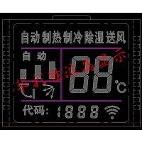 LCD液晶显示屏三菱电机空调遥控器LCD液晶屏