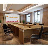 河北办公家具厂家直销会议桌长桌简约现代办公桌板式会议桌