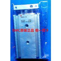 SMC原装正品 气缸CXSM10-25