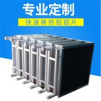 鑫鼎空调公司|钢管穿铝片表冷器怎么样