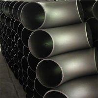 厂家现货碳钢焊接弯头 Q235国标180°弯头