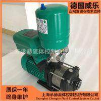 背负式智能恒压供水变频泵0.55kwMHIL203家用自来水卧式增压泵