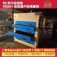 厂家供应单门烤箱 双开门烤箱 工业电烤炉定制 数显恒温 五金烘干