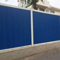 市政施工围挡 工程围墙挡板 道路施工护栏