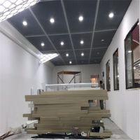 深圳专业格栅厂直销格子型铝格栅-仿木纹铝格栅-三角形铝格栅