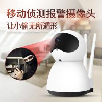 智能无线摄像头 高清网络监控摄像头智能wifi远程监控摄像机促销
