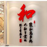 亚克力3D水晶镜面立体墙贴客厅沙发电视背景玄关墙家居饰品墙贴