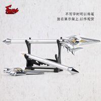荣耀王者兵器 韩信白龙吟签字笔 金属合金武器中性笔 可换笔芯