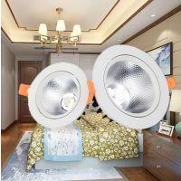 cob射灯背景墙天花灯商场3W7W12W 5-12公分嵌入式筒灯 聚光效果灯