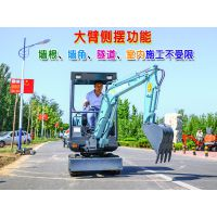 黑龙江省挖硬土的小型挖掘机 国产微型挖掘机厂家直销