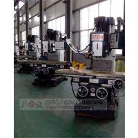 广速XK7150数控铣床厂家直销 广数系统