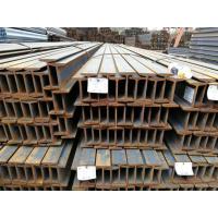 云南昭通工字钢价格规格齐全在哪买Q235