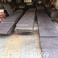 供应14Cr18Ni11Si4A1Ti奥氏体铁素体不锈钢