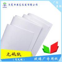 ps无硫纸,电子厂专用无硫纸