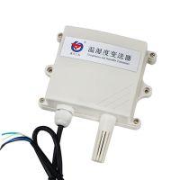 无线温湿度变送器/传感器 WiFi温湿度变送器/传感器 以太网温湿度
