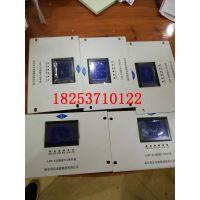 双京 SJDK-630智能PLC保护器+明智之选