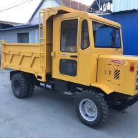 出售型号齐全的柴油四不像 山坡地丘陵地使用的四轮拖拉机 高低速柴油自卸车