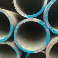 山东正品/低压流体钢管流体专用无缝钢管/聊城无缝管特价供应
