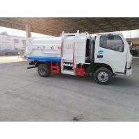 柳州环保汽车挂桶垃圾车厂家销售