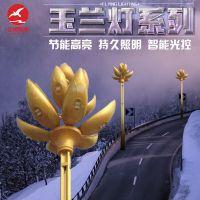 大型玉兰灯定制 厂家直销LED玉兰灯路灯 8米12米广场市政道路照明