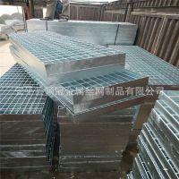 江苏盐城钢格板&盐城热镀锌钢格板盖板&盐城323/30/100平台钢格板