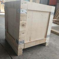 潍坊潍城区木箱加工厂现场打包装出口免熏蒸胶合板围板箱质量保证