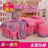 紫色单件简约美容床罩四件套 田园风奢华韩式全棉欧式冬季亲肤棉