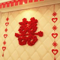 创意玫瑰花浪漫双喜婚庆用品结婚喜字贴婚房布置装饰大囍喜字窗花